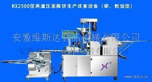 鸿鑫机械HX-2500两道压面酥饼机