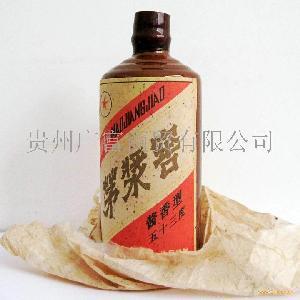 87茅浆窖年份珍藏酒