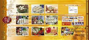 扬州五亭食品有限公司招商