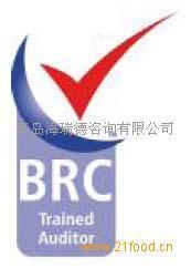 BRC/CP 認證