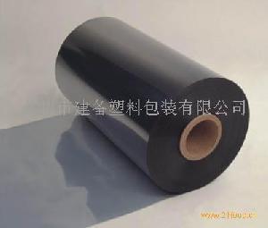 电子屏蔽袋复合基材膜