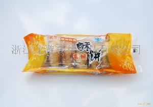 真萃(1*120克*40包真萃酥饼)