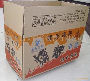 建忠佳家乐食品外包装纸箱