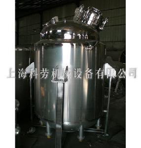 控温发酵罐