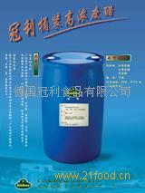 冠利24.9%白醋
