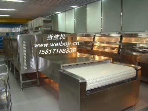 虾米烘干机