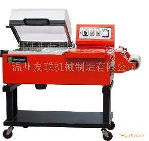 FM5540二合一热收缩包装机