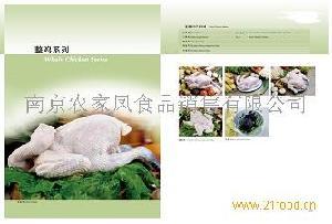 农家凤鸡产品