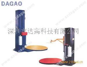 DG-2000自动缠绕包装机