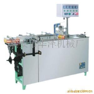 HZ-200半自动三维包装机