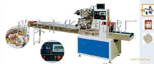 HZ-260合川桃片多功能包装机