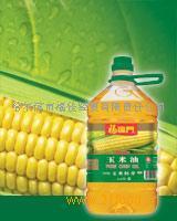 福臨門玉米油