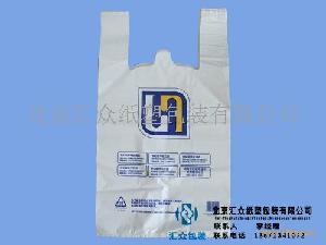 北京塑料袋