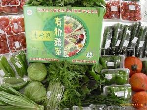 青水源有机蔬菜礼盒