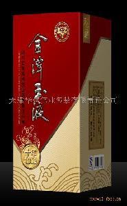 高档白酒包装盒