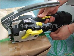深圳ZAPAK ZP22手提便携储电式免扣打包机