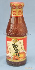 华美鲍鱼汁