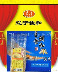 主食调和米(全稻米)