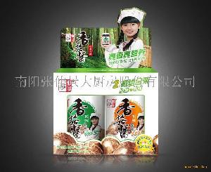 仲景香菇酱-2合1装
