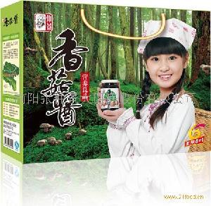 仲景香菇酱-6瓶礼品装