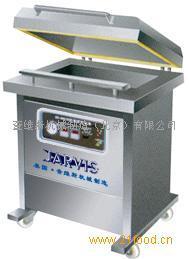成型(包装物)真空包装机