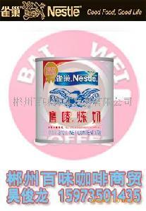 Nestle雀巢鷹嘜煉奶