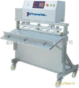 外抽式真空包装机 美国PROMAX金属食品包装机