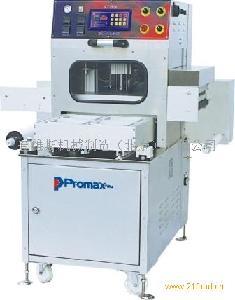 托盘包装机 美国PROMAX进口食品深加工设备