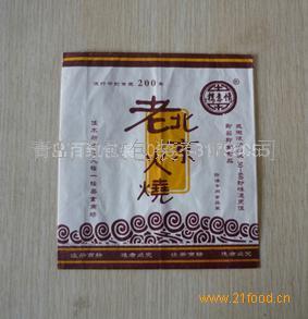 青岛防油纸袋制作 印刷 小吃防油纸袋