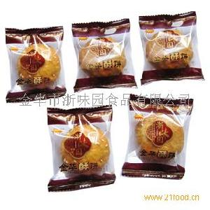 金华酥饼(小)