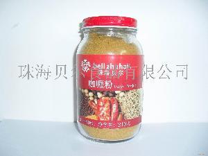 咖喱粉(新)