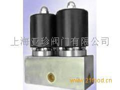 ZC2/3二位三通电磁阀两位三通电磁阀