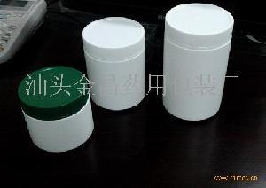 1000克广口直筒塑料瓶