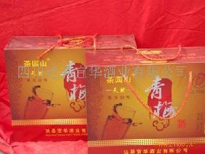 茶园山青梅酒精美礼品盒