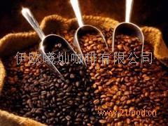 进口咖啡豆专卖