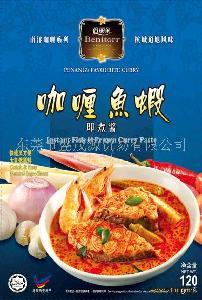 马来西亚进口调味品倍丽朵咖喱鱼虾即煮酱料
