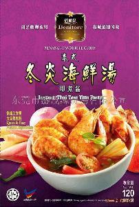 马来西亚进口调味品倍丽朵泰式冬阴功/冬炎汤即煮酱料
