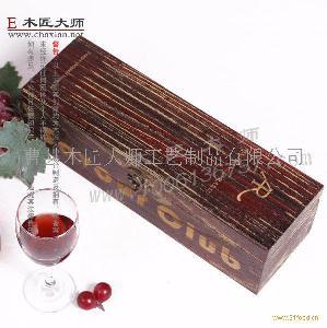 嘉峪关*包装木制精美葡萄酒盒