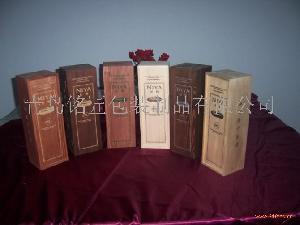 青岛红酒礼盒,青岛红酒木盒,青岛红酒包装
