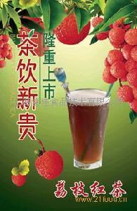 冰红茶系列
