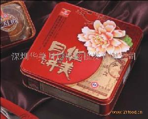 华美礼月传情月饼礼盒