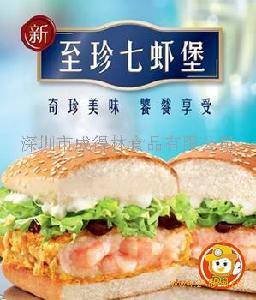 哪里有供应七虾堡汉堡的虾排?(成得林供应至尊七虾排)