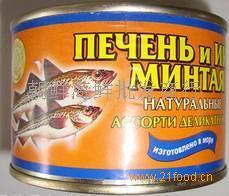 俄罗斯鳕鱼籽酱