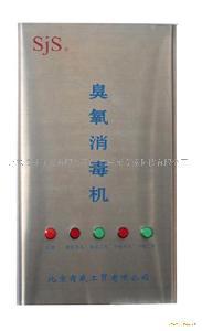 气水两用臭氧空气消毒机