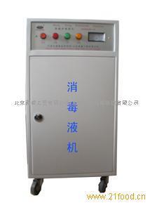 SSGM218X消毒液机