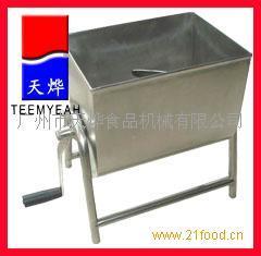TY-112B手动搅拌机