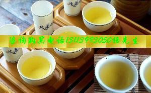 多穗石柯野生甜茶