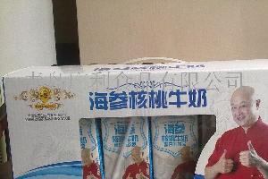 海参核桃牛奶