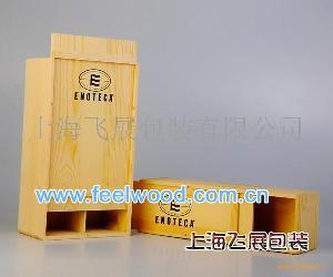 高档松木酒盒包装盒