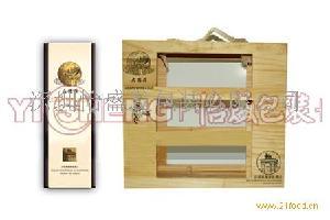 红酒木盒深圳